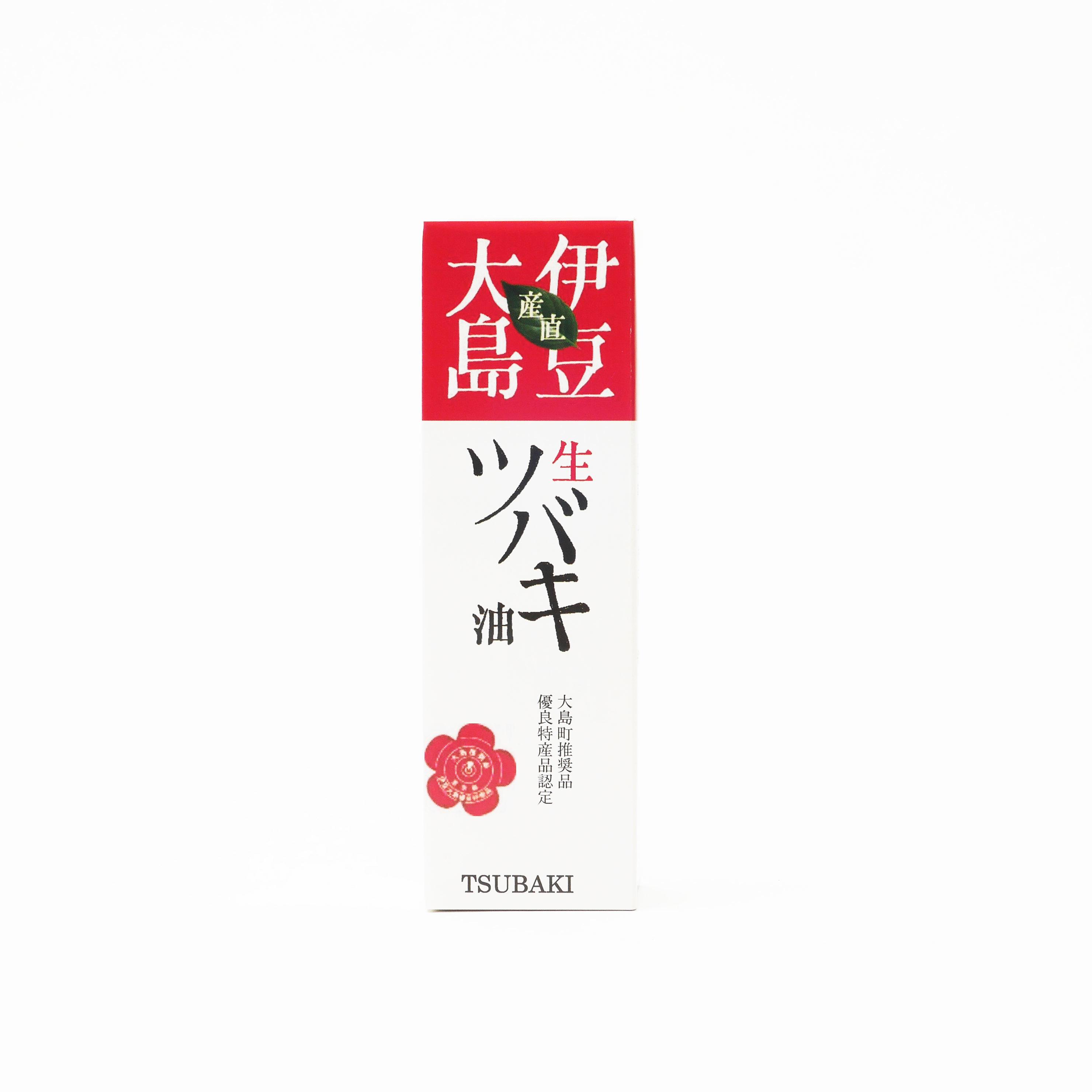 伊豆大島の生ツバキ油 (45ml) 優良特産品 美容液 サラッとしっとり